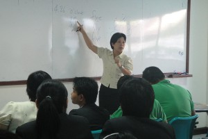 ครูปู
