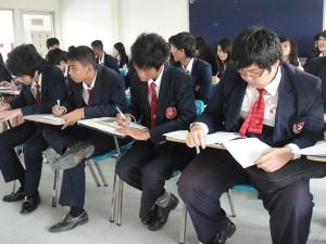 นักศึกษา