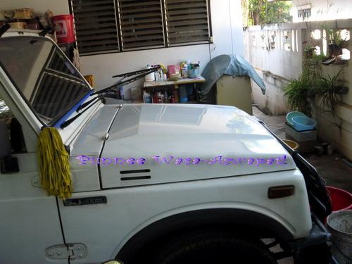 ล้างรถด้วยม๊อบ