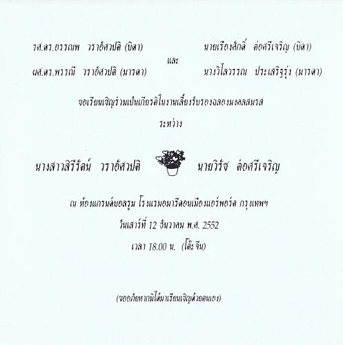 http://lanpanya.com/linhui08/files/2009/10/scancard_0002n.jpg